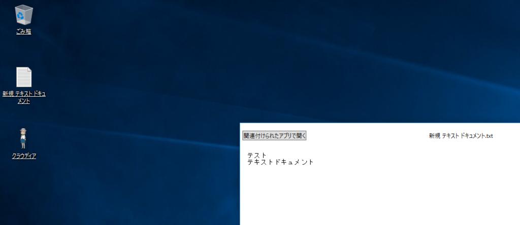 f:id:shiba-yan:20151012224734p:plain