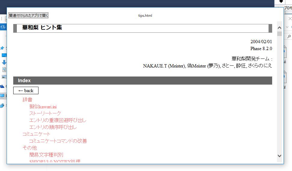 f:id:shiba-yan:20151012224851p:plain