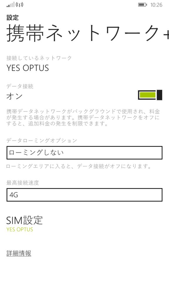 f:id:shiba-yan:20151021144052p:plain:w400
