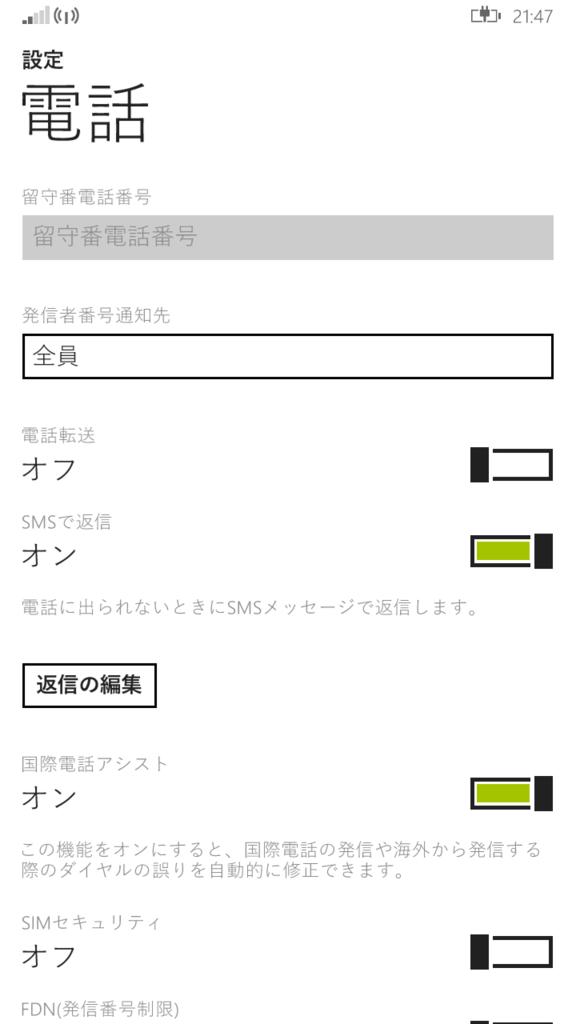 f:id:shiba-yan:20151028210932p:plain:w400