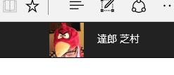 f:id:shiba-yan:20151118114906p:plain