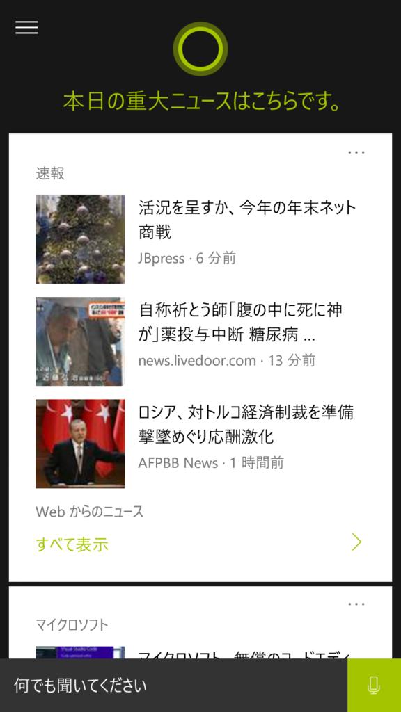 f:id:shiba-yan:20151127124019p:plain:w400
