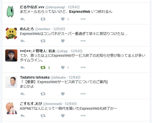 f:id:shiba-yan:20151206202627p:plain