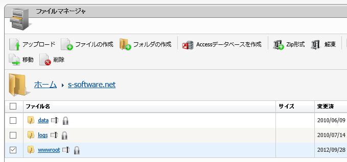 f:id:shiba-yan:20151206202949p:plain