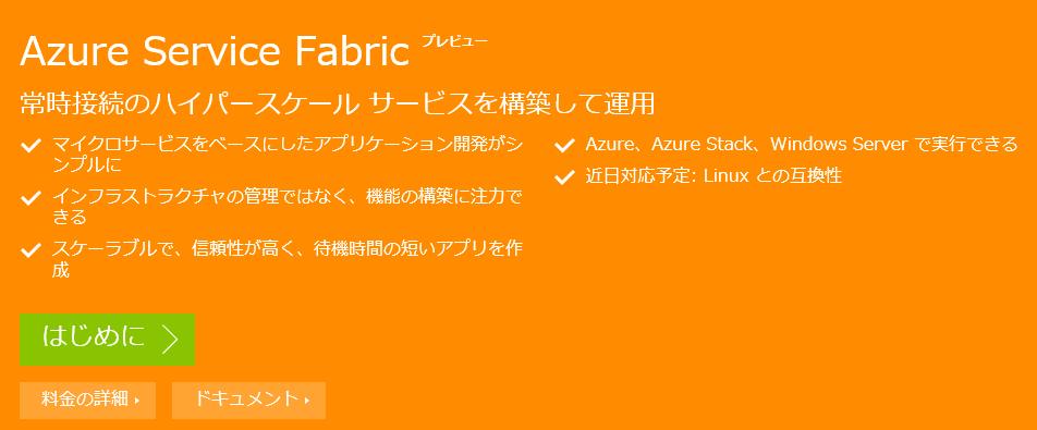 f:id:shiba-yan:20151212131223p:plain