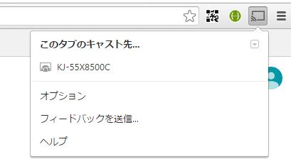 f:id:shiba-yan:20160111152455p:plain