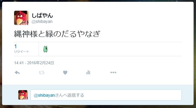 f:id:shiba-yan:20160224144337p:plain:w500