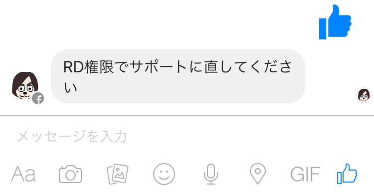 f:id:shiba-yan:20160419012611p:plain:w450