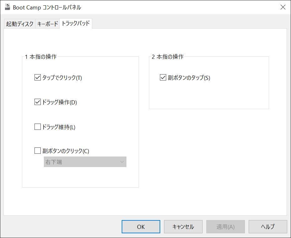 f:id:shiba-yan:20160503004457p:plain:w500
