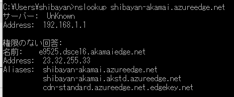 f:id:shiba-yan:20160512221042p:plain