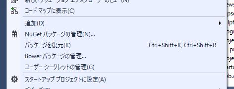 f:id:shiba-yan:20160515143642p:plain