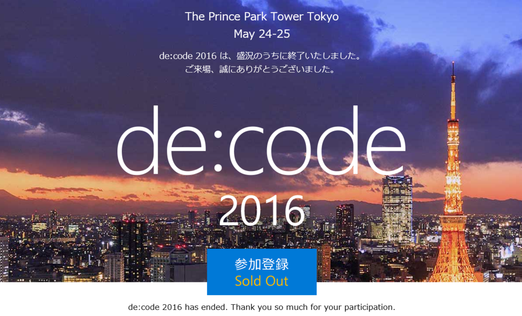 f:id:shiba-yan:20160526214624p:plain