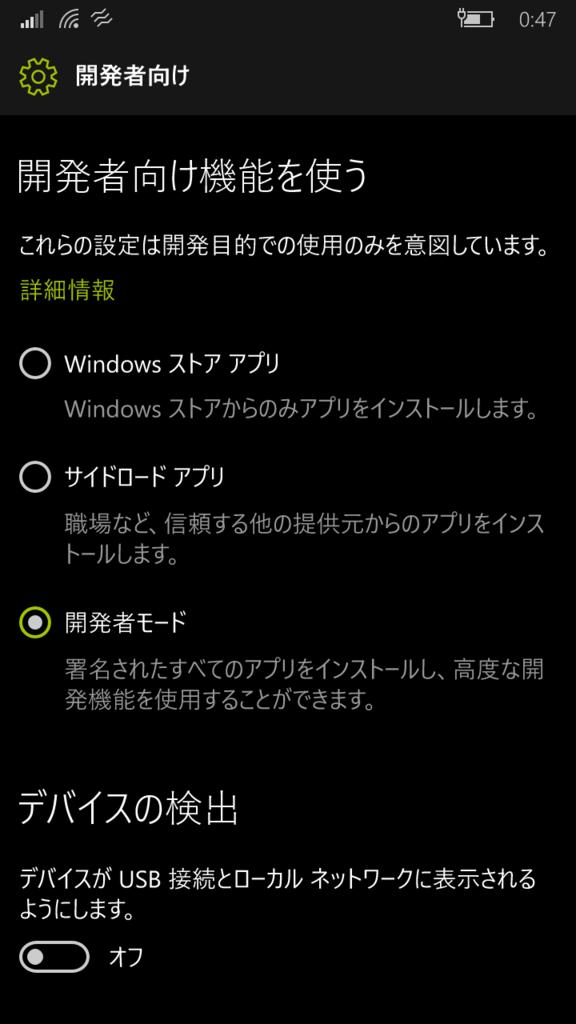 f:id:shiba-yan:20160928010143p:plain:w450