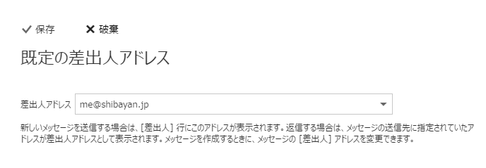 f:id:shiba-yan:20161008163954p:plain
