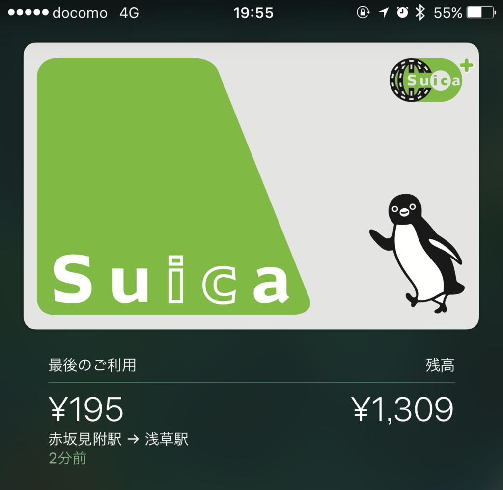 f:id:shiba-yan:20161030210957p:plain:w450