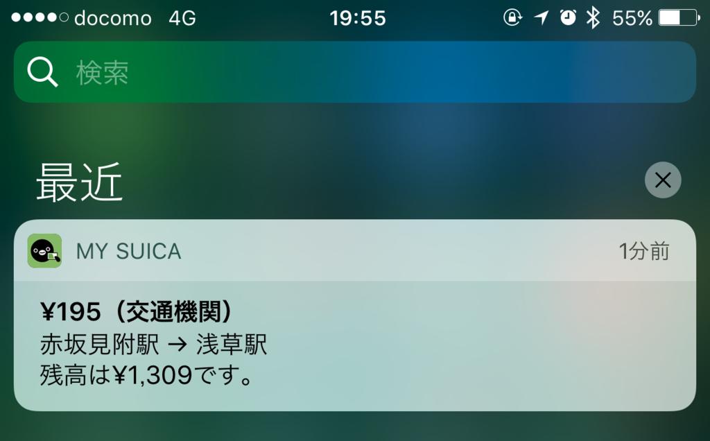 f:id:shiba-yan:20161030211006p:plain:w450