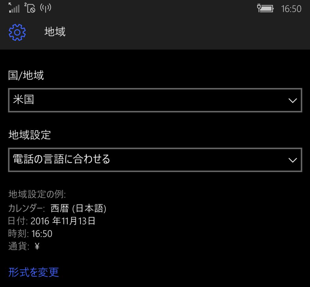 f:id:shiba-yan:20161114111533p:plain:w450