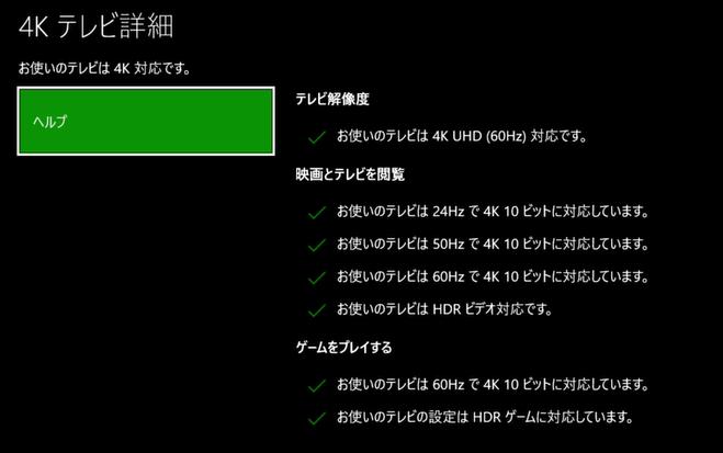 f:id:shiba-yan:20161124230101p:plain