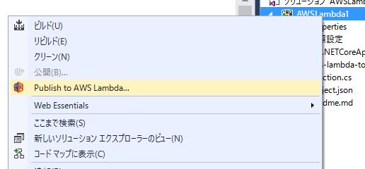 f:id:shiba-yan:20161202143504p:plain