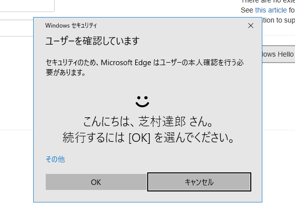 f:id:shiba-yan:20170131150203p:plain