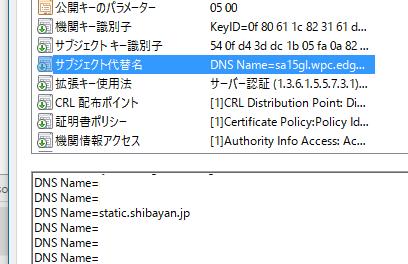f:id:shiba-yan:20170209233012p:plain