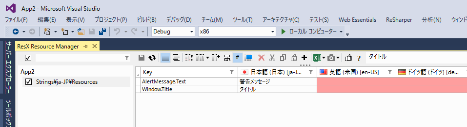 f:id:shiba-yan:20170220140412p:plain