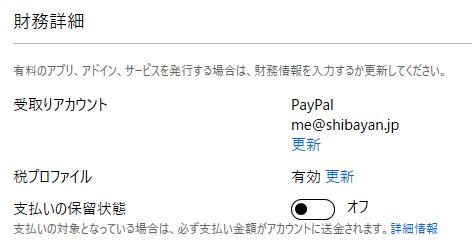 f:id:shiba-yan:20170304011606p:plain