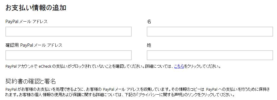 f:id:shiba-yan:20170304011659p:plain