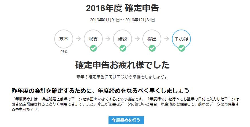 f:id:shiba-yan:20170306111035p:plain