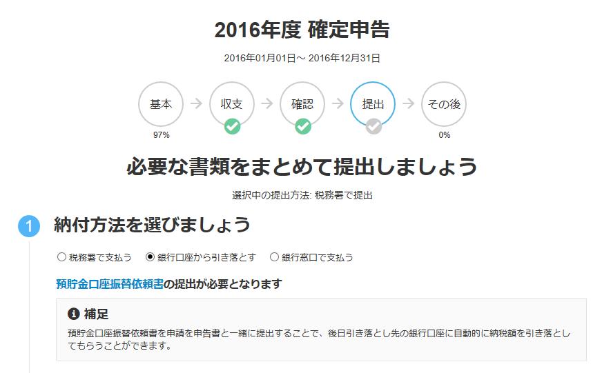 f:id:shiba-yan:20170306111352p:plain
