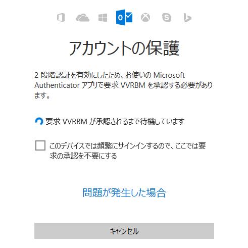 f:id:shiba-yan:20170425012150p:plain
