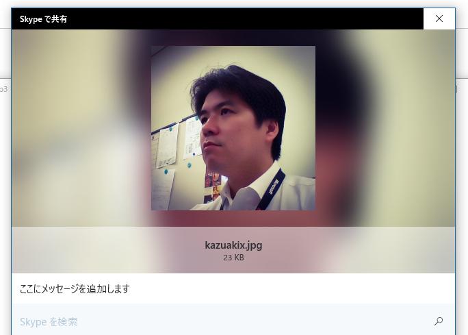 f:id:shiba-yan:20170806000409p:plain