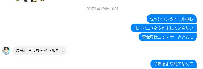 f:id:shiba-yan:20170914230131p:plain