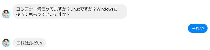 f:id:shiba-yan:20170914230155p:plain