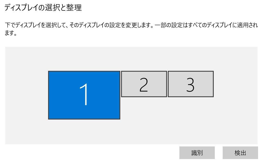 f:id:shiba-yan:20171118194444p:plain
