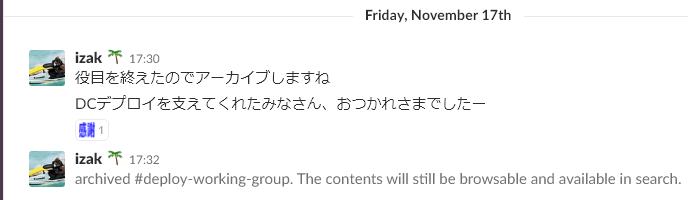f:id:shiba-yan:20171206165825p:plain