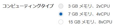 f:id:shiba-yan:20180527210045p:plain