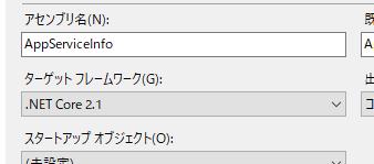 f:id:shiba-yan:20180603010336p:plain