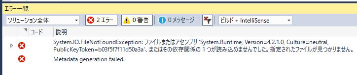 f:id:shiba-yan:20180718230956p:plain