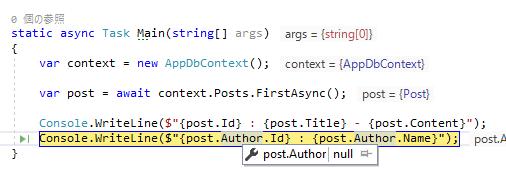 Entity Framework Core 2 1 で Lazy Loading を有効にする - し