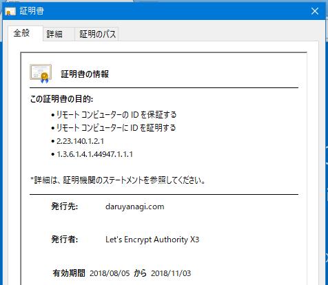 f:id:shiba-yan:20180805161329p:plain