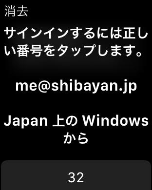 f:id:shiba-yan:20180829023223p:plain