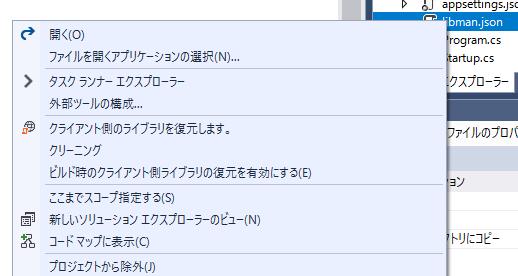 f:id:shiba-yan:20180903133448p:plain