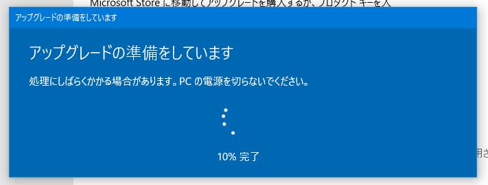 f:id:shiba-yan:20180922185359p:plain
