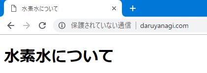f:id:shiba-yan:20180926001223p:plain