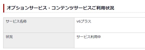 f:id:shiba-yan:20181115184446p:plain