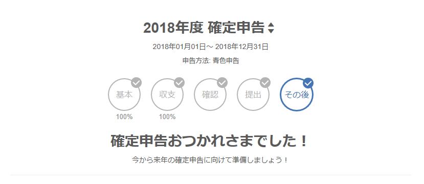 f:id:shiba-yan:20190303170515p:plain