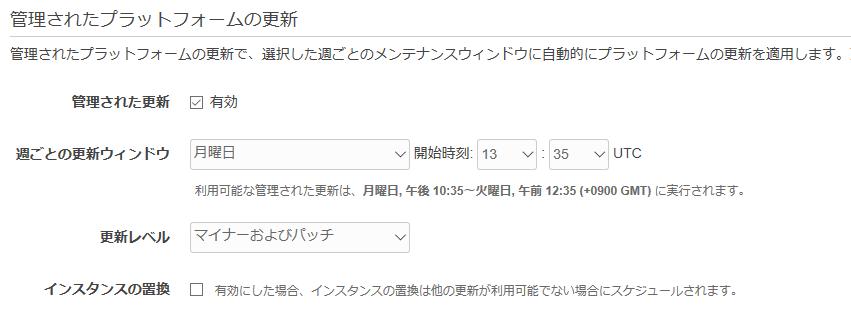 f:id:shiba-yan:20190307011436p:plain