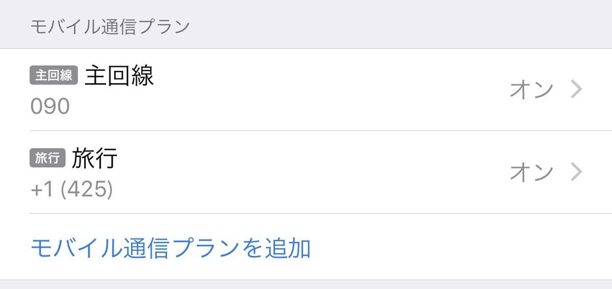 f:id:shiba-yan:20190327103340j:plain:w550
