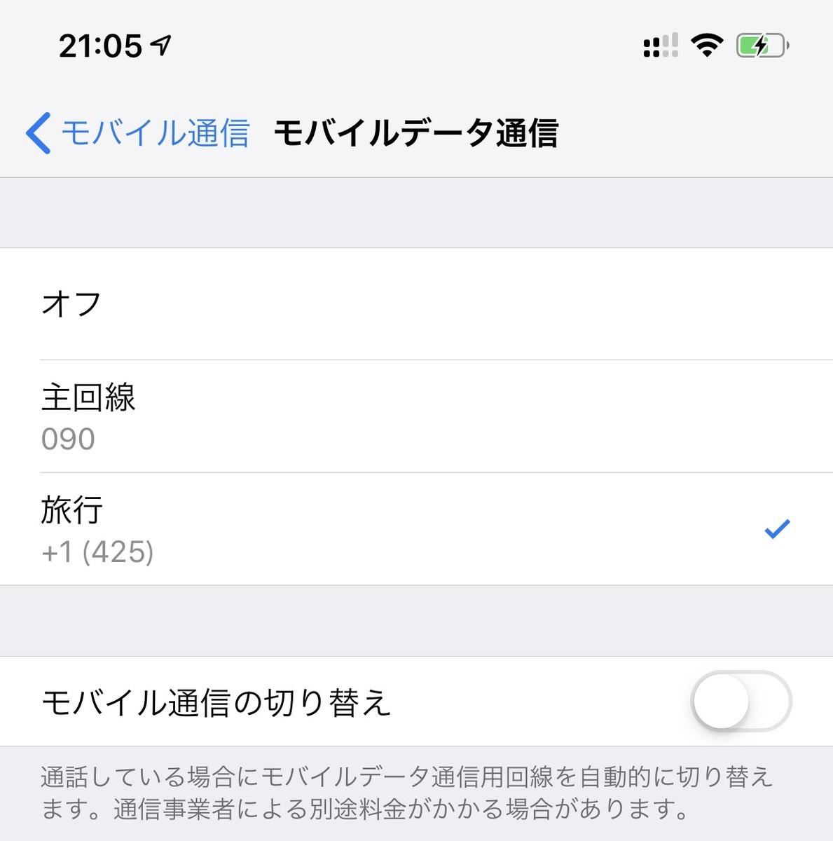 f:id:shiba-yan:20190327103404j:plain:w550